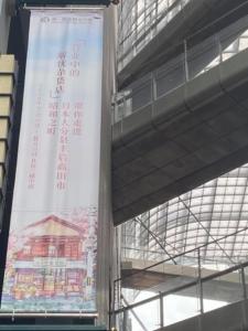 上海で開催中PRイベント