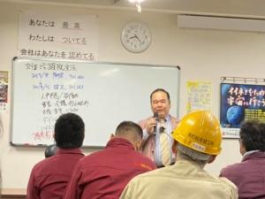 清松総合鐵工株式会社 9月度月初の朝礼