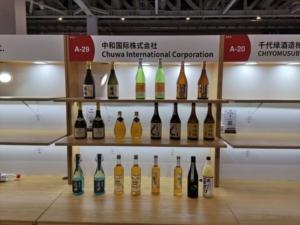 第3回 中国国際輸入博覧会