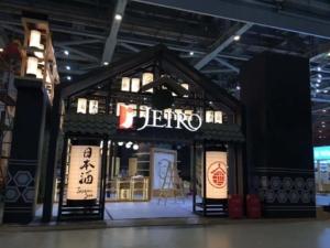 「第3回 中国国際輸入博覧会」11月5日 初日