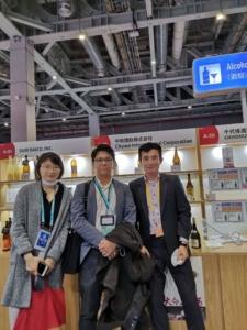 「第3回 中国国際輸入博覧会」11月9日   5日目
