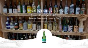 アリババ(alibaba.com) 中和国際サイト