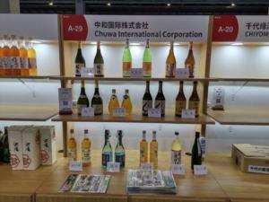 11月5日~10日 在第三届中国国际进口博览会出席了参展