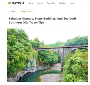 Fabulous Scenery, Stone Buddhas, And Seafood! Southern Oita Travel Tips