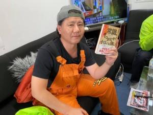 「カデンのエトウ」 江藤健続さん 佐伯市