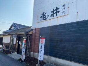 久保酒蔵 宇佐市