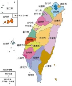 台湾旅行社との大分県単独オンライン情報交換会