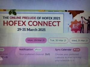 HOFEX オンライン商談会