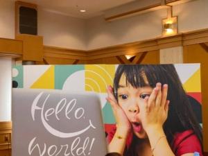 大分県次世代プログラマー発掘コンテスト「Hello,World!」