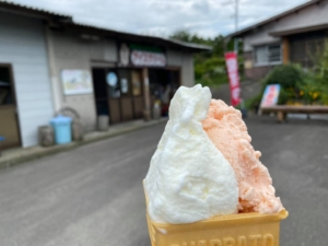 ミルクランドファーム( Milk Land Farm)  玖珠郡九重町