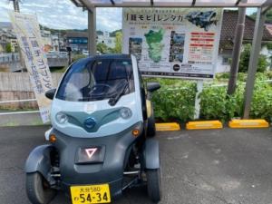 「 籠モビ 」レンタカー JR豊後竹田駅前