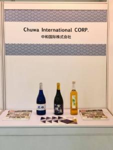 Shenzhen TOEwine Expo International(深圳国际葡萄酒与烈酒博览会)